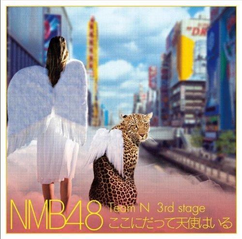 """SDN48/NMB48/SKE48/HKT48 >> Album """"Namba Ai ~Ima, Omoukoto~"""" - Página 9 Cover"""