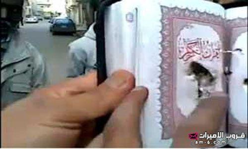 معجزه إلاهيه, المصحف ينقذ ليبي من الموت 2