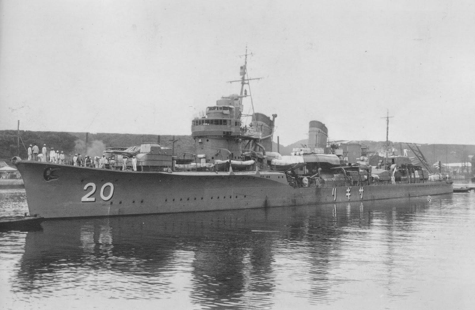 la marine Sagiri2