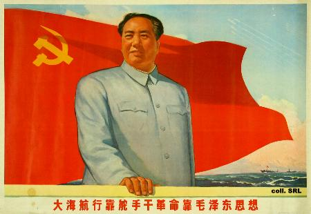 Tutoriels MAO - Page 2 Chine-affiche-propagande-Mao_02