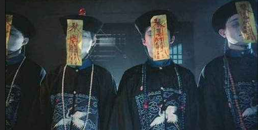 Xu Fu Story Hantu-china