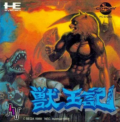 Altered Beast Altered%2BBeast