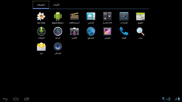 تشغيل تطبيقات الاندرويد على الكمبيوتر Windroy-run-android-apps-on-pc-