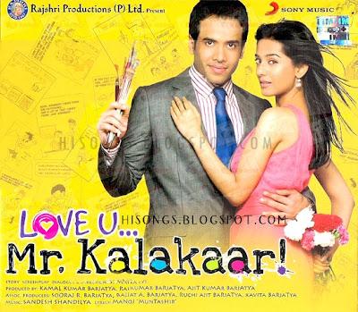 Love U… Mr. Kalakaar! 2011 Hindi Movie (Cam Result) Love-u-mr-kalakaar-2011-hindi-acd