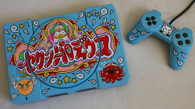 Home Brew, Customs & Créations Playstation-parodius-01