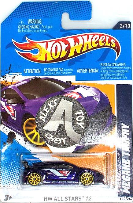 [03-01-12] NUEVOS MODELOS 2012 New0008