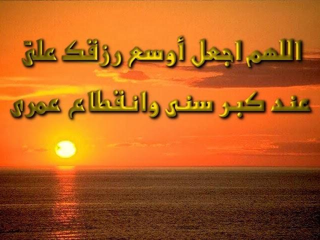 تحميل 220 صورة إسلامية لصفحات الفيس بوك وانستقرام وجوجل بلس بملف واحد Calli90