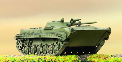 Nouveautés FOW ! - Page 9 BMP-1