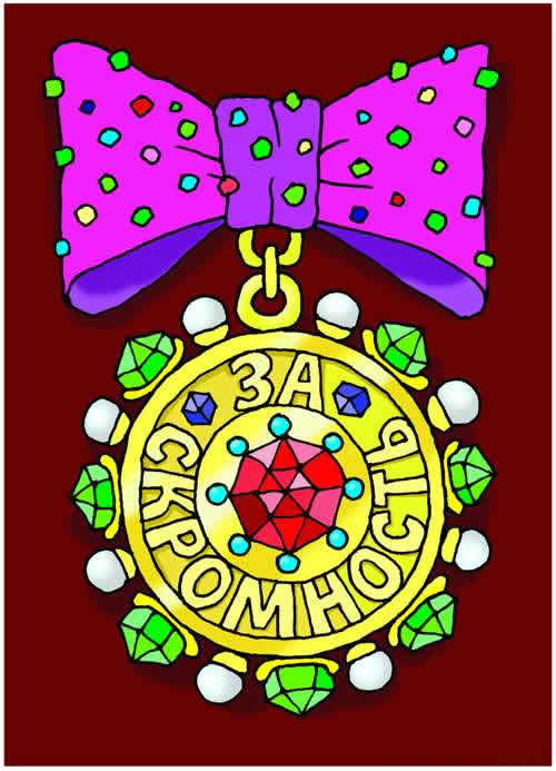 Восьмой прямой эфир - 27 декабря 2014 (Суперфинал и гала-концерт) - Страница 31 Veselaja_kartinka_q5