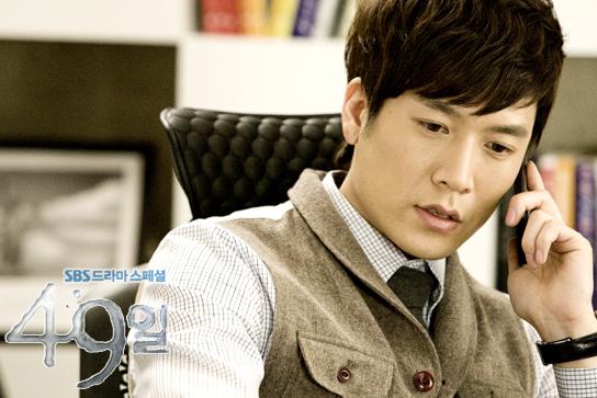 Сериалы корейские - 8 - Страница 7 49days22