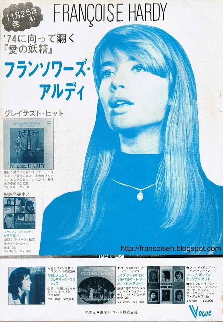 Photos de la presse japonaise Francoise_Hardy_publicite_japon