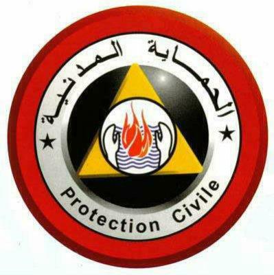 إعلان مسابقة توظيف أعوان وملازمين أوائل في صفوف الحماية المدنية نوفمبر 2013  2469148529_small_1