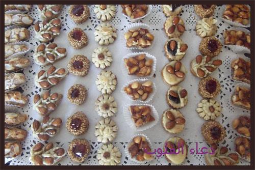 حلاوي مغربية باللوز للعيد 2013   10