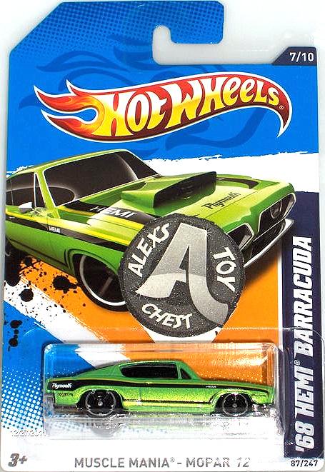 [03-01-12] NUEVOS MODELOS 2012 New0016