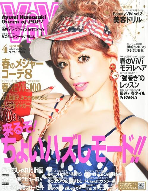 "Ayumi Hamasaki >> album ""FIVE"" - Página 8 Vivi04"