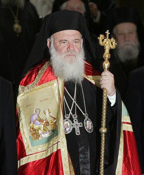 La Iglesia 'Cristiana Ortodoxa' declara Anatema al Papa Jesuita Francisco 494px-Archbishop_Ieronymos_II_of_Athens_-_declaration_ceremony_2008Feb12