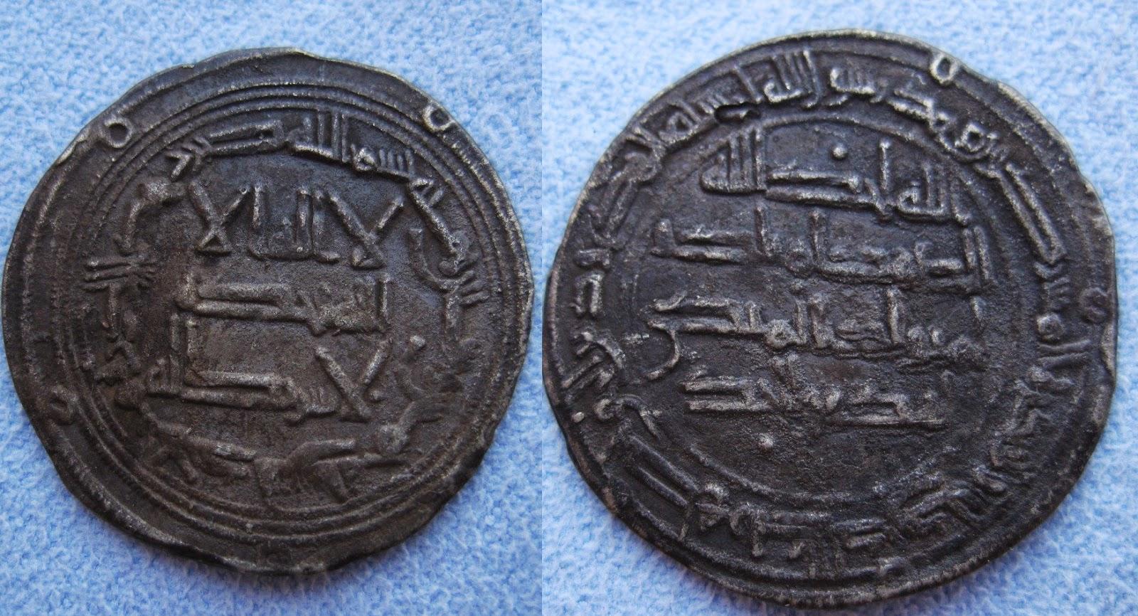 Dirham de Abd al-Rahman I, Al-Andalus, 165H IMG_1994