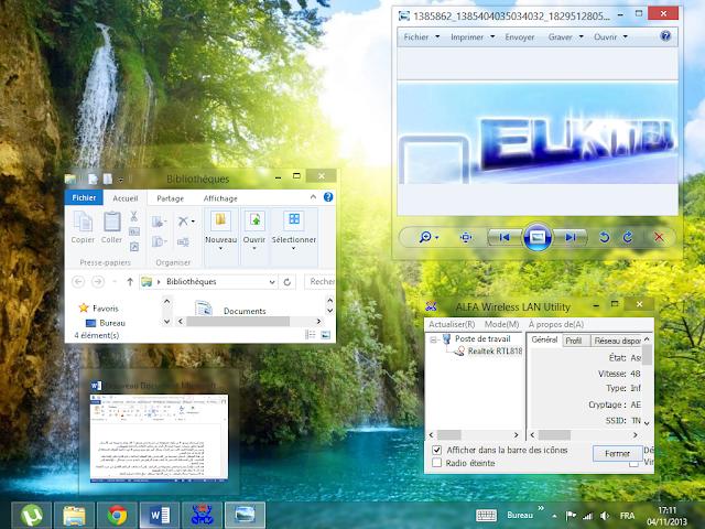 إجعل ويندوز 8 أكثر جمالا مع النوافد الشفافة Hfgdfj