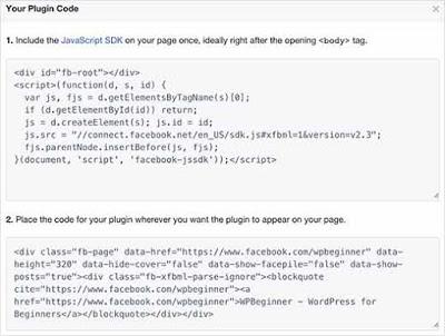 تحديث صندوق إعجاب الفيس بوك إلى الإصدار الجديد Page plugin Pageplugincode