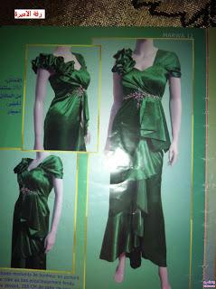 جديد مجلة قنادر مروة، مجلة قنادر 2013، مجلة قنادر مروة للاعراس والافراح 2014، مجلة قنادر marwa Ameeera.com6a936e81ff