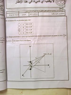 الاختبار الكتابي لولوج المراكز الجهوية - الفيزياء والكيمياء للثانوي التاهيلي 2014  24