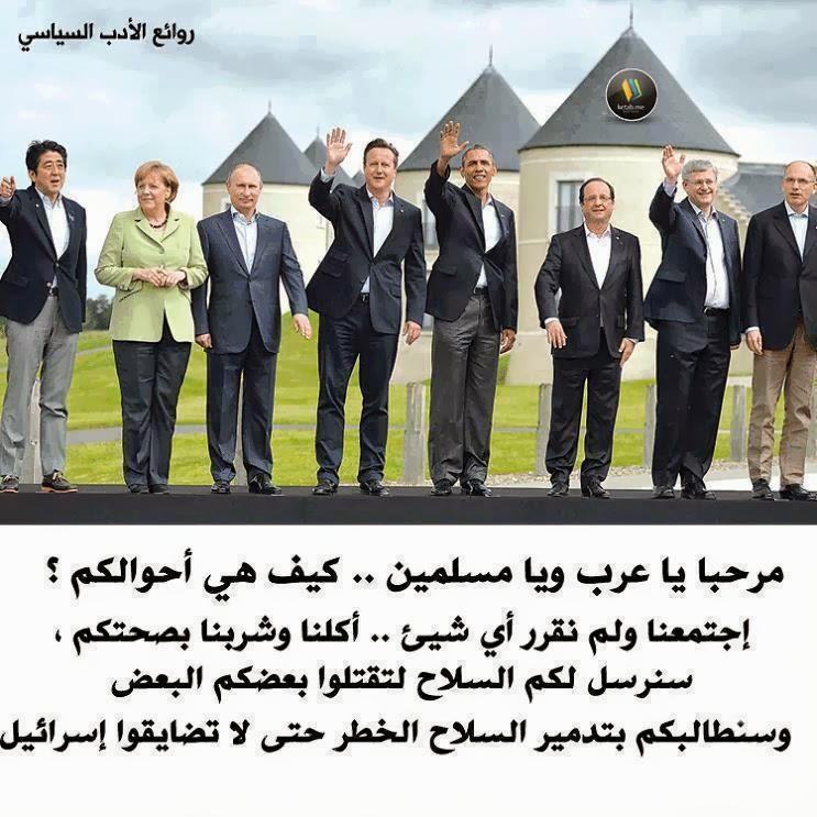 الحكام العرب و السبات العميق 1233991_650313318325660_728102160_n