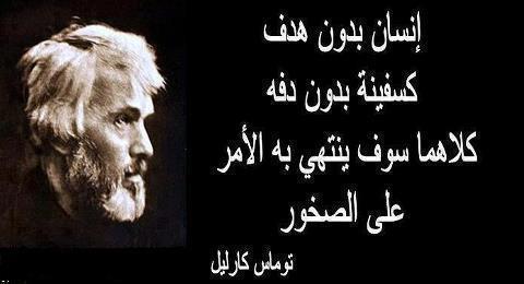 صور لحكم جميلة Photos_written_11