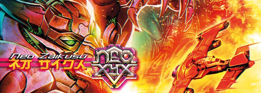 Review / Notez Neo XYX Xyx_header
