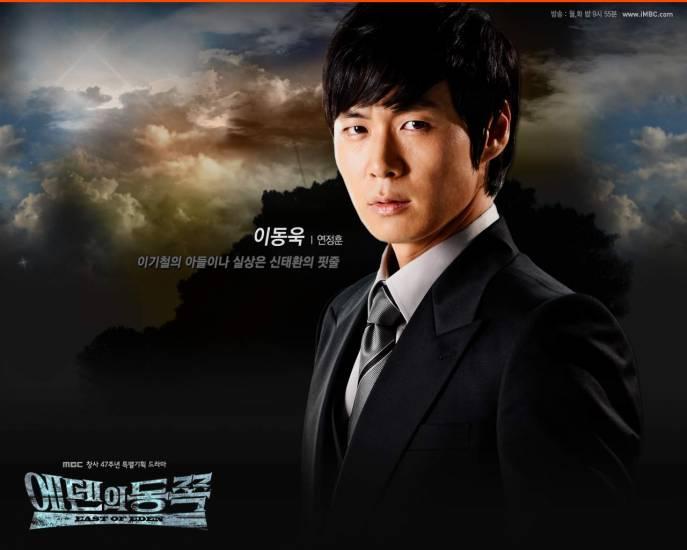 Сериалы корейские - 11 - Страница 14 Photo61615