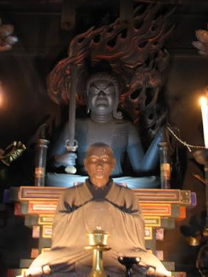 Nembutsu et bouddhisme esoterique 68euyu