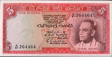காசு,பணம்,துட்டு, money money.... Five%2BRupees%2B-%2BSri%2BLankan%2BOld%2BMoney
