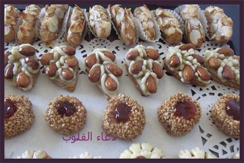 حلاوي مغربية باللوز للعيد 2013   11