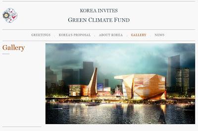 معرفة المزيد عن صندوق المناخ الأخضر 33