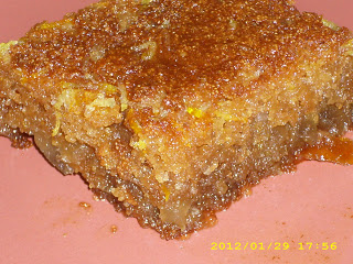 Γιαουρτόπιτα IMG_0093