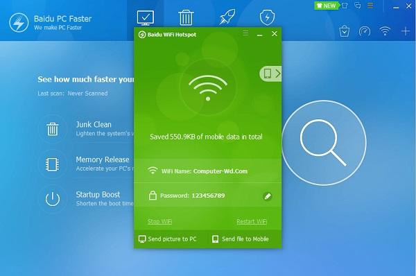 برنامج Baidu WiFi Hotspot الافضل في تحويل جهازك الي راوتر وايرلس 1