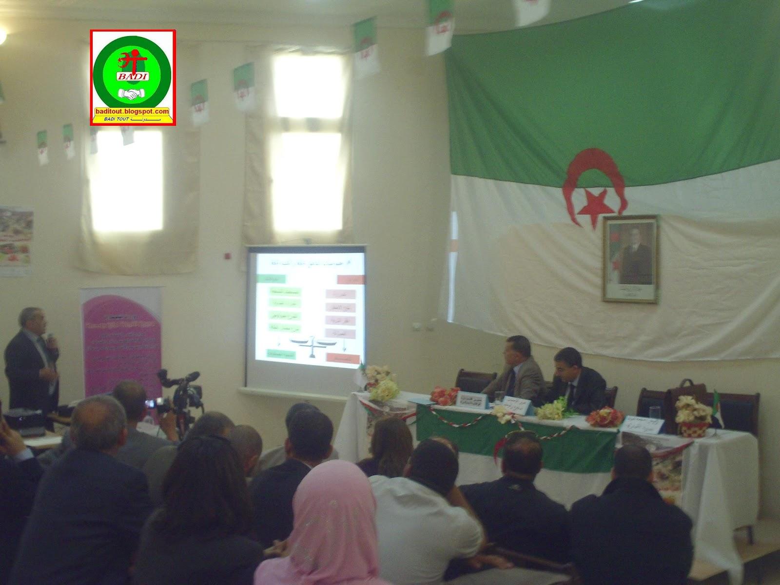 اليوم الدراسي لترقية وتسويق الخضر والفواكه والتوابل  بزريبة الوادي PICT0156