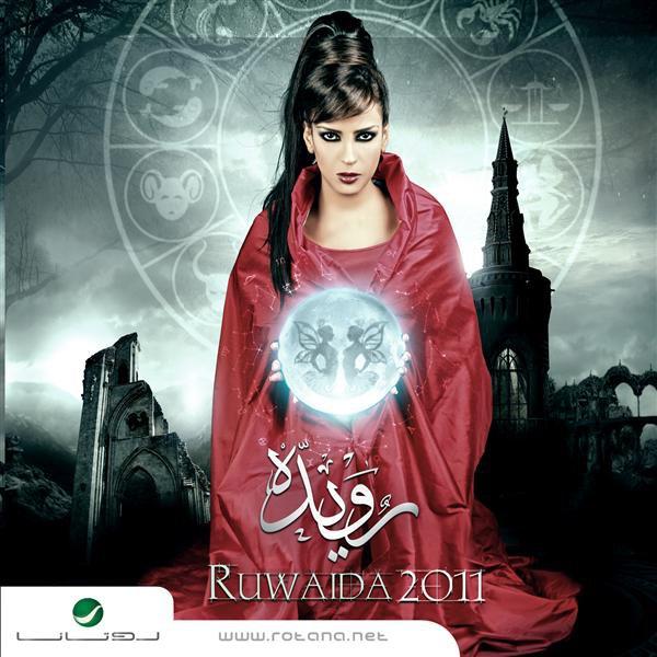 Ruwaida 2011 70376018063208658594