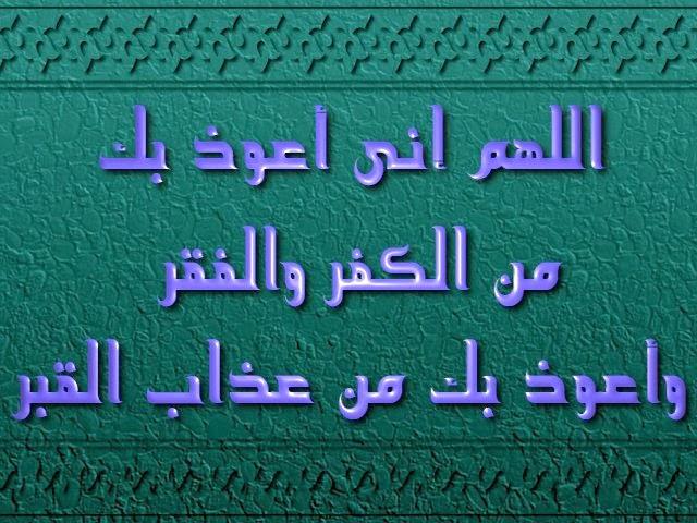 تحميل 220 صورة إسلامية لصفحات الفيس بوك وانستقرام وجوجل بلس بملف واحد Calli82