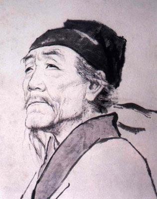 Kineska poezija Du-fu