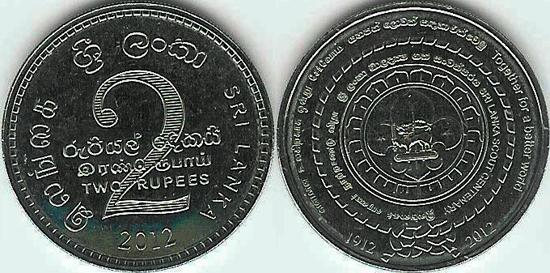 காசு,பணம்,துட்டு, money money.... - Page 4 Sri2ru2012scout