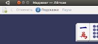 Обзор Ubuntu 11.04 Natty Narwhal 10