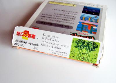 --- Vos Dernières Acquisitions Import Jap. --- - Page 19 PizzaPop_Famicom_box_flap_ad_003a