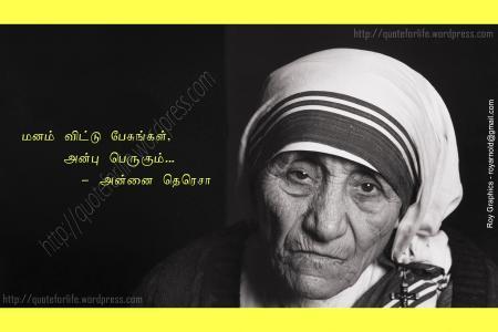 முகநூலில் ரசித்தவை -அனுராகவன் - Page 2 242380