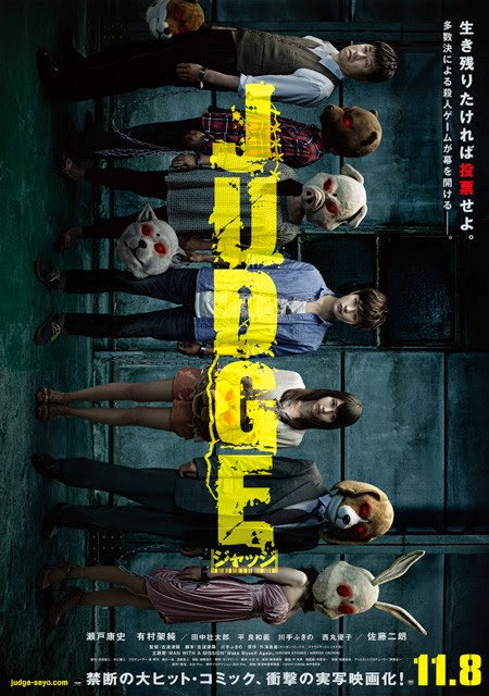 judge - [J-Film] Judge  Judge_live-action-p2
