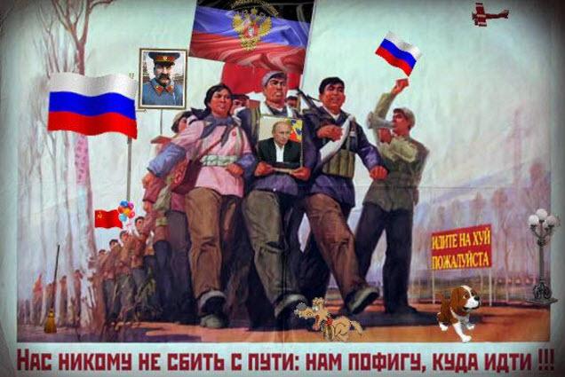 """Что такое """"русский мир"""", и с чем его едят. 2016-01-10_14-17-24"""