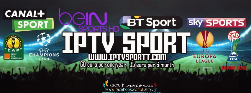 DAILY NEW PLAYLIST FOR 19-01-2017 WORKING FOR 30 DAYS FR-SP-IT-UK-TURK-DEU-AR Iptv%2Bsport