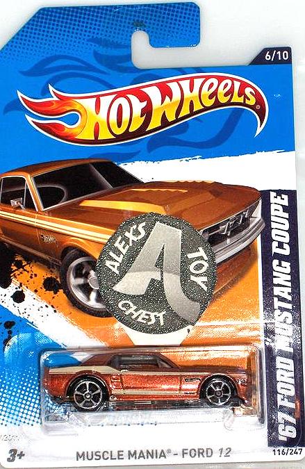 [03-01-12] NUEVOS MODELOS 2012 New0012
