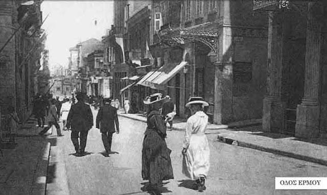 Ένα ταξίδι στην παλιά Αθήνα... 1912ermoy-1