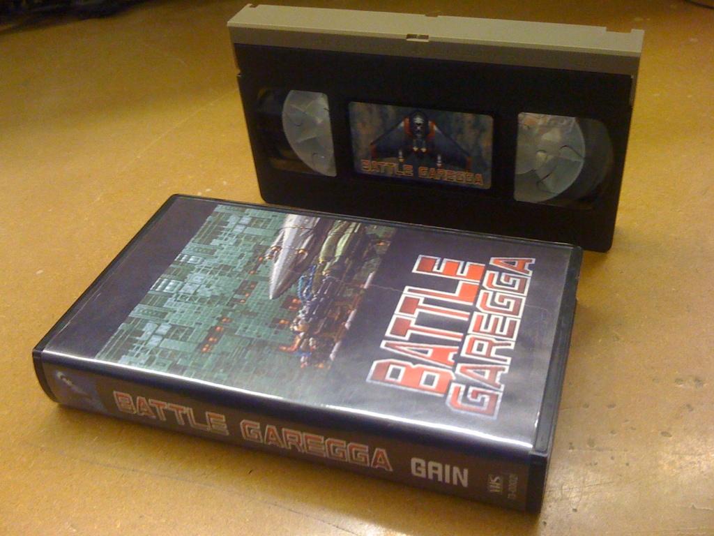 Superplay, Mook, Doujin, Gamest, VHS Promo, OVA,... un autre coup d'oeil sur le Retro Bg%2Bvhs2