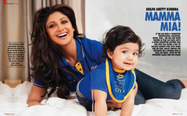 Shilpa Shetty's Photoshoot with her son Viaan Kundra! Helloindia